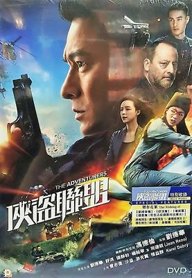 THE ADVENTURERS 俠盜聯盟 2017 (H.K) DVD Andy Lau Jean Reno  WITH ENG SUB (REGION 3)