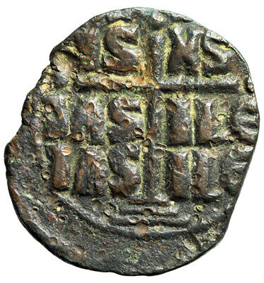"JESUS CHRIST KING OF KINGS Legends Coin Byzantine Empire ""Facing Portrait"" Cross"
