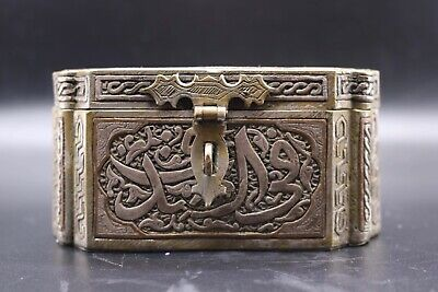 Islamic Period Very Beautiful Sliver Enlaid On Brass Late Mughal Box