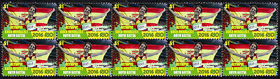 Ruth Beitia Womens High Jump2016 Rio Olympics Gold Medal Vignette Stamps
