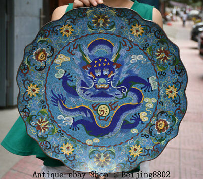 "24"" Chinese Copper Cloisonne Enamel Carved Flower Fly Spirit Dragon Round Plate"