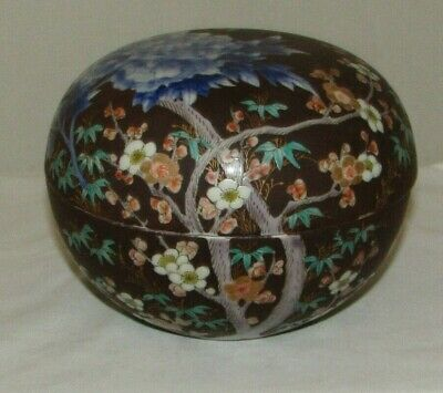 Vintage Japanese Chrysanthemum Box Covered Jar Signed  Enamel Painted Blossoms