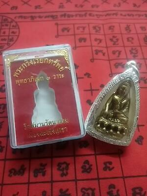 """Thai Buddha """"Phra Kring"""" Amulet  For Good Luck And WHealth"""