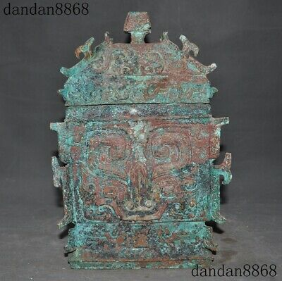 "14""Ancient Old China Dynasty Bronze Ware Beast Face Wine Pot Food Vessel Crock"