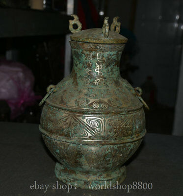 """10"""" Ancient Chinese Bronze Ware Silver Dynasty Drinking Vessel Wine Pot Jar Vase"""