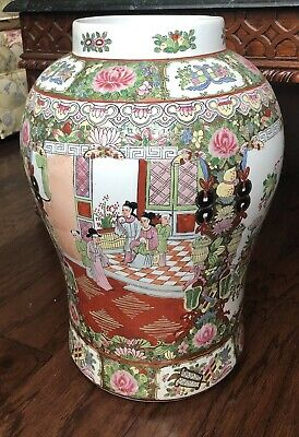 "Stunning Large 16"" Antique Chinese Famille Rose Medallion Vase"