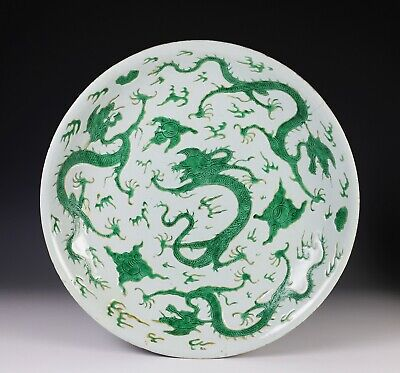 Exceptionally Rare Large Antique Chinese Dragon Deep Dish - Kangxi Mark + Period
