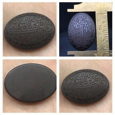 Very Uniqe Gurnite Stone Islamic Persian Wrriten Callighrpy Beautifull Seal