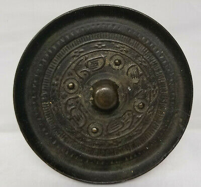 Antique Chinese Ritual Bronze Mirror PLaque Bird Figures Small Qing Dynasty