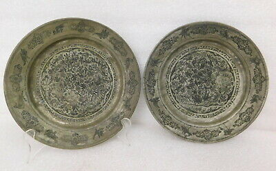 2 Antique Chinese fine etched pewter charger plate Qing Dynasty Paktong