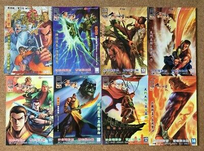 Dynasty Warriors Manhua Manga Comic Collection Wuxia #07