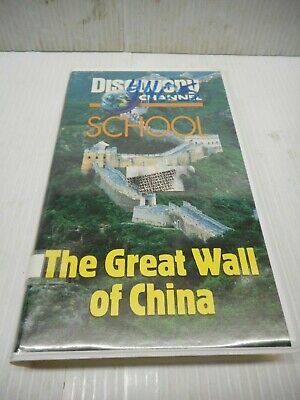Discovery Channel School The Great Wall Of China 2000 54 Minutes