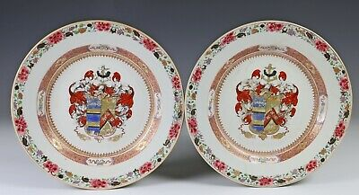 Beautiful Pair of Antique Chinese Export Armorial Plates - Qianlong Period