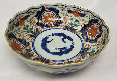 Antique Japanese Imari Enamel Painted Mall Bowl Candy Dish
