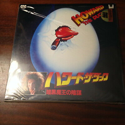 Laserdisc - NTSC - Howard the Duck SF078-1330 Japan Release