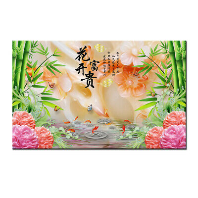 Art wall Modern Home Decor Print on Canvas ABSTRACT Feng Shui Fish Koi PAINTING
