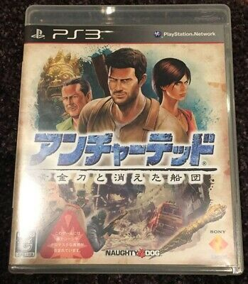 Uncharted 2 Among Thieves Sony PlayStation 3 PS3 Japan Japanese version import