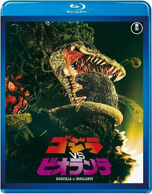 Used GODZILLA VS. BIOLLANTE TOHO High quality Japanese original Blu-ray from jp