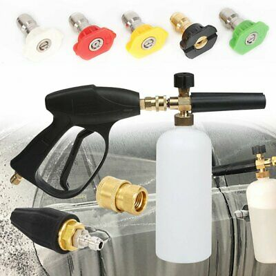 M22 High Pressure Snow Foam Washer Gun Car Wash Lance Cannon Spray Jet Bottle 1L