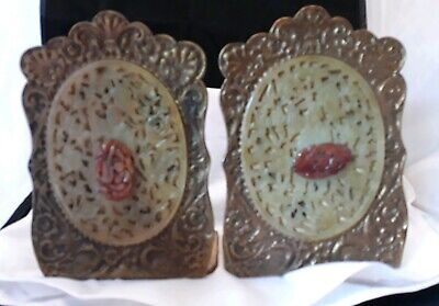 * c1890 Qing Dynasty Chinese Carved Jade & Bronze Bookends w/ Agate Shields