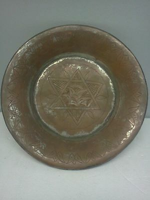 Vintage / Antique Old Large Heavy Hand Made Judaica Nadir Copper Plate