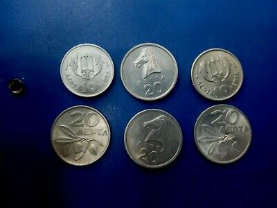 GREECE COIN LOT OF  2x10 LEPTA 1973 2x 20 LEPTA  1973=1978,1976  # T 1842