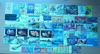Israel .50 phone cards. For collectors. Set # 33