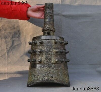 China Bronze Ware Beast Face Ancient Text Musical Instruments Chimes Chime Bell