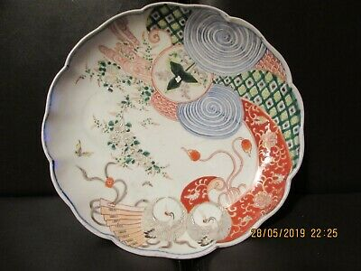 Japanese Meiji period porcelain dish hand painted with storks and Imari swirl