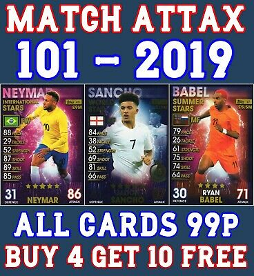 Match Attax 101 Summer Stars - Womens Stars - World Star - International Star