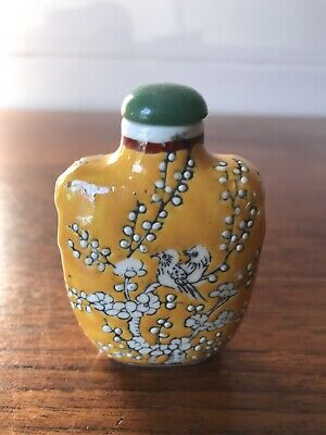 Vintage Chinese Porcelain Snuff Bottle Stamped To Base