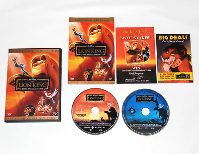 WALT DISNEY'S THE LION KING 2-Disc Special Edition DVD SET