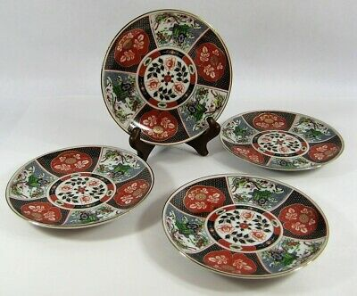Vintage Japanese Gold Imari Porcelain Plates Dishes Set Of 4 Vibrant Colors
