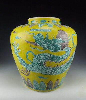 Chinese Antique Yellow Glaze Green Color Porcelain Vase w Dragon