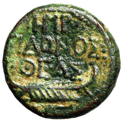 "Phoenicia, Sidon AE16 ""Turreted Tyche & Galley Left"" CY 188 (77/8 AD)"