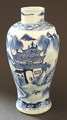 Chinese export blue & white vintage pre Victorian oriental antique vase