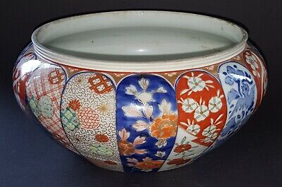 Japanese Imari vintage Victorian Meiji Period oriental antique large bowl