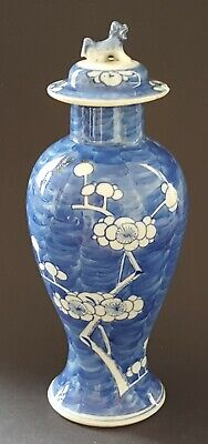 Chinese export blue & white vintage pre Victorian oriental antique prunus vase A