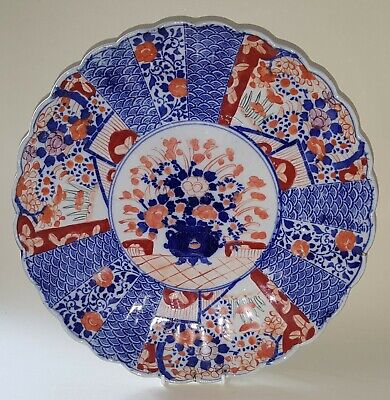 Japanese Imari vintage Victorian oriental Meiji Period antique charger plate A