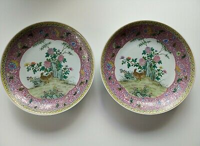 Rare Pair Large Chinese Porcelain Famille Rose Chargers - Museum Quality, Quails