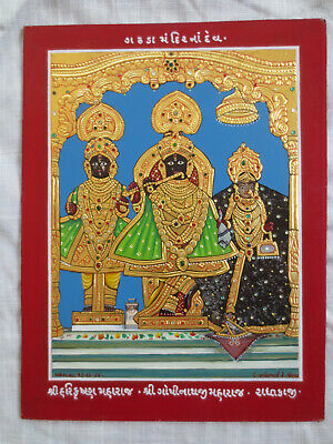 Hinduism Hindu Hand Painted Gold and Jeweled Portraits