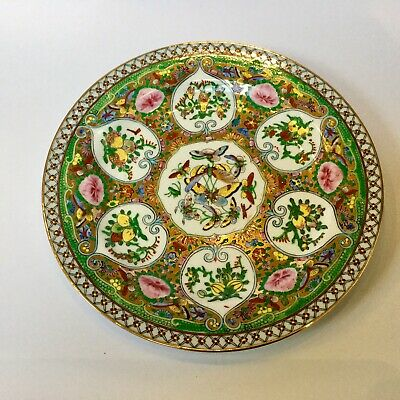 Vintage/Antique Chinese Rose Medallion Plate Butterflies Red Four Character Mark