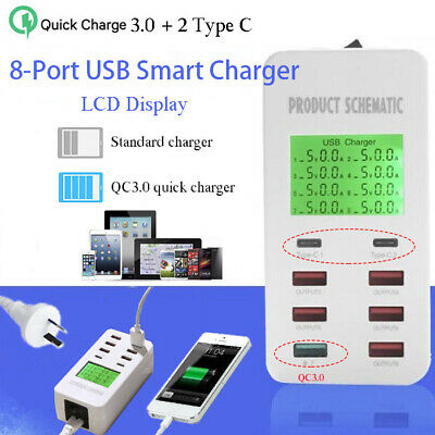 8 Port USB Desktop Charger QC3.0 Smart Fast Charging Station with LCD Display AU