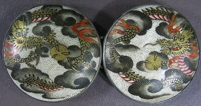 Antique Japanese Satsuma Porcelain Metal Round Belt Buckle Set Gold Dragon