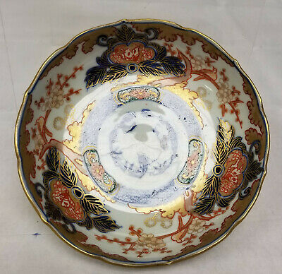 Antique Japanese Signed Small Porcelain Imari Enameled Bowl Dish