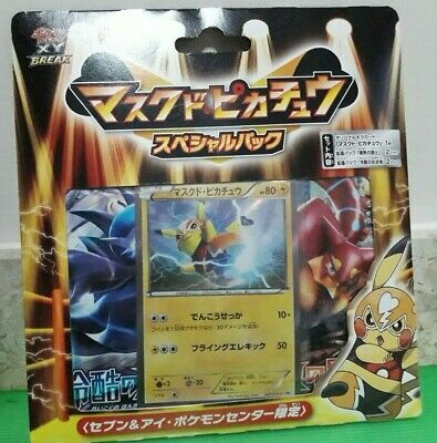 Pikachu Card Game Collection Xy Break Evolution Japan Coleccionista