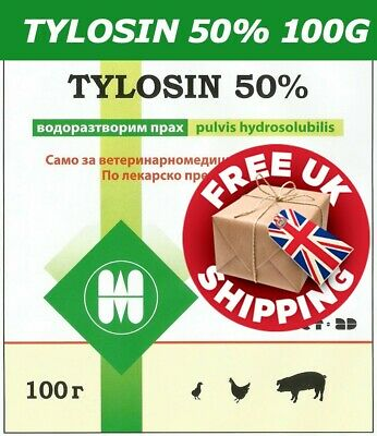 TYLOSIN 50% 100g TYLAN - swine, poultry, pigeons, honey bees. Free UK Delivery!