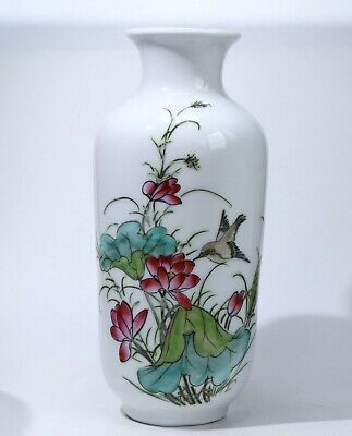 Vase,Chinese Exquisite porcelain vase height 22cm