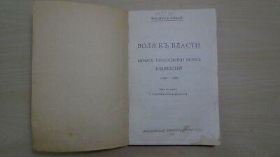 "1910 old Russian book. Nietzsche ""Will to power"""