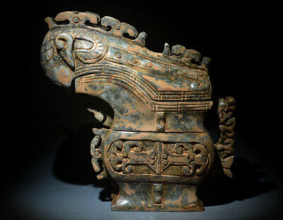 """Amazing Chinese Ancient Jade Carving Beast Head Wine Vessel GONG 7.87"""""""